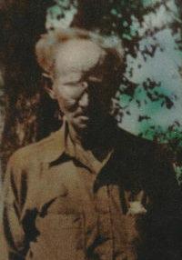 Don Garton 1929-1933